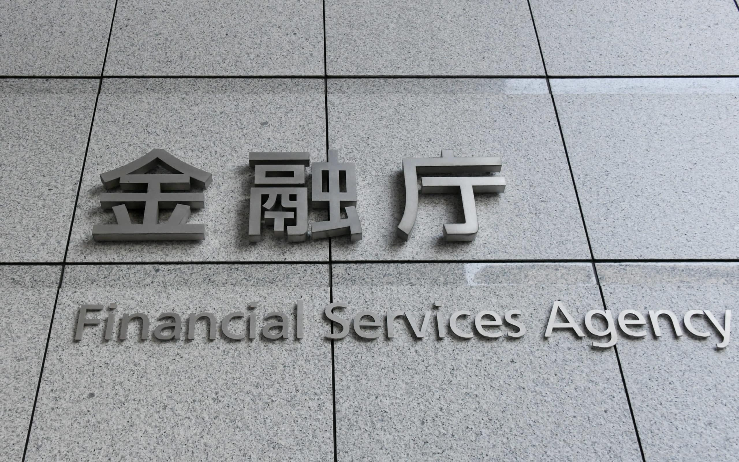 Japan regulating crypto currency by setting up changes in the FSA