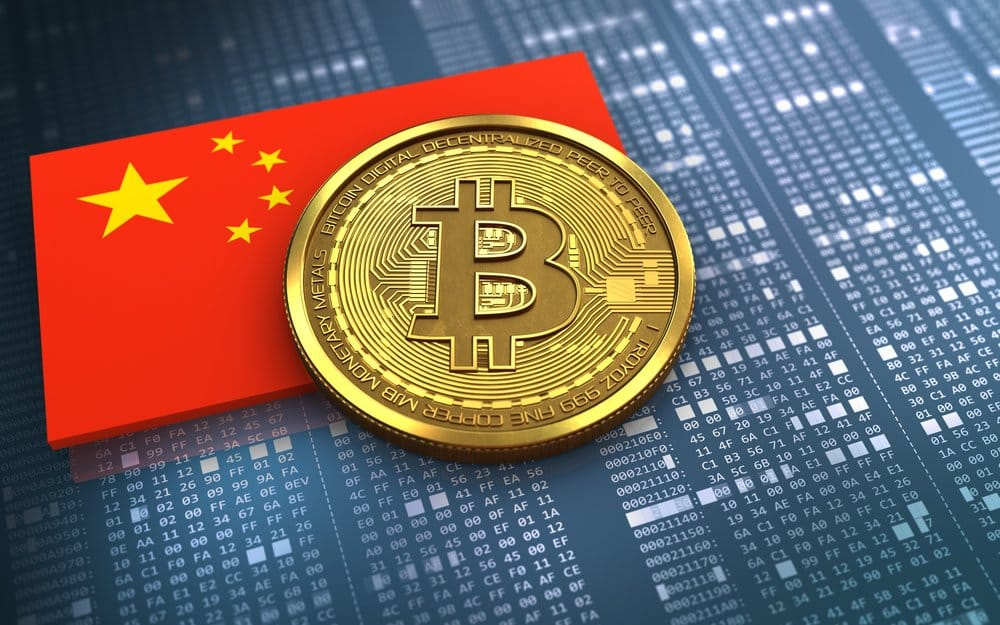 Chinese Cryptocurrency Exchange Becomes The Leader By Introducting Trans-Fee Mining Model