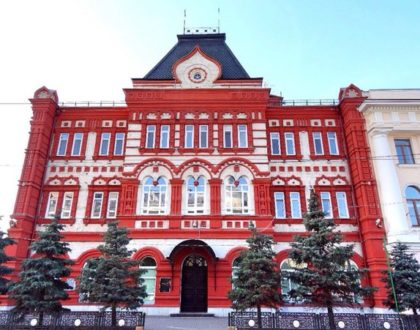 Russian Central bank and virtual currency: opinion of the system.