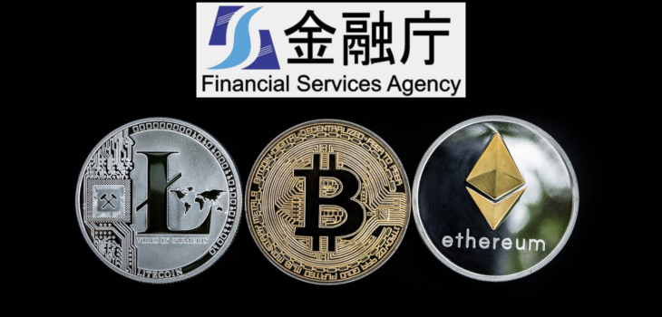 Japan's Financial Services Agency posts a sharp decline in crypto-currency enquiries