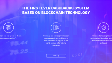 Sessia To Revolutionize The Market Through Blockchain Cashback Service (2)