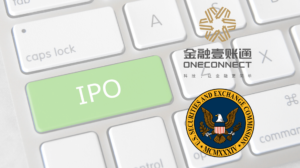 Chinese Fintech Arm OneConnect Filed for an IPO With the SEC