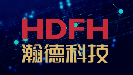 HDFH Formally Launches the Global Digital Bank Consortium Blockchain Investment Fund at CIIE